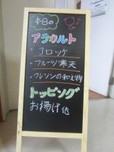 アラカルトは3品100円とお得!